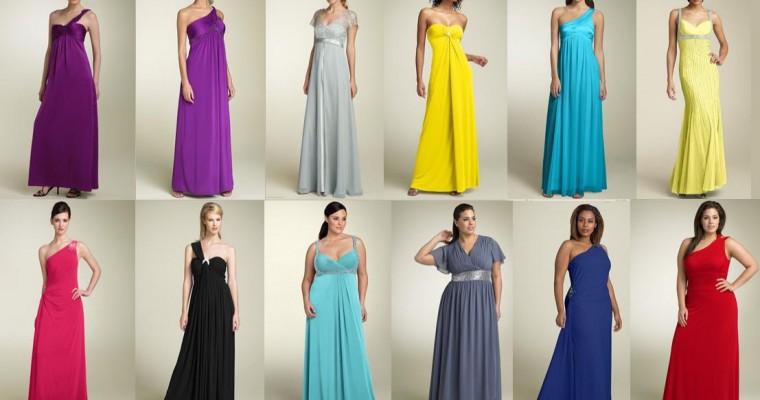 роклите