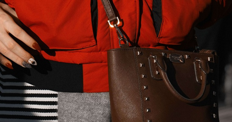 ежедневните дамски чанти